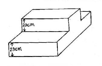 二级梯规格