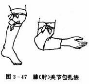 膝(肘)关节毛巾包扎法