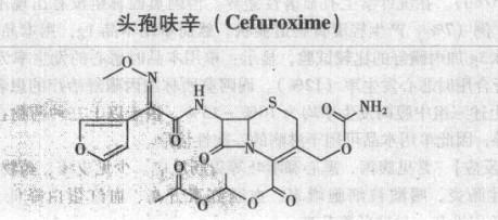 头孢呋辛结构2.jpg
