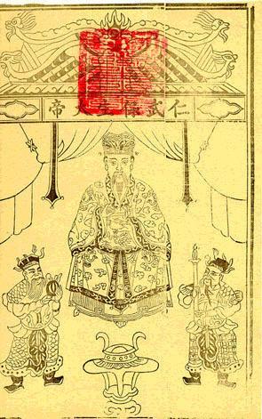 File:Baosheng.jpg