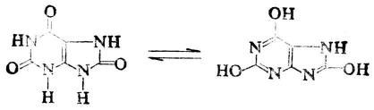 尿酸酮式烯醇式