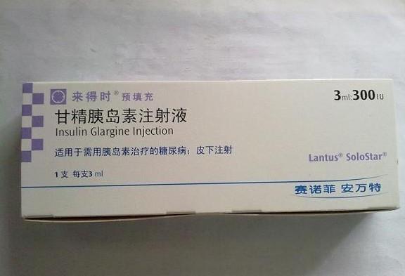 甘精胰岛素.jpg