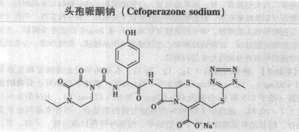 頭孢哌酮鈉的結構.jpg