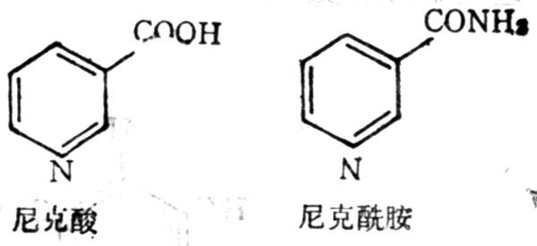 尼克酸尼克酰胺结构式