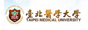台北医学大学