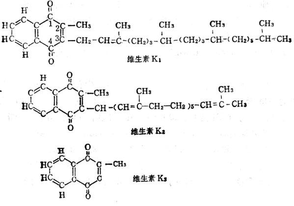 维生素K1、K2、K3的结构式