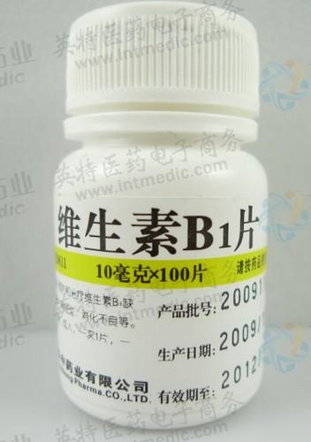维生素B1补.jpg