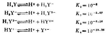 EDTA是四元酸在水中是分步离解