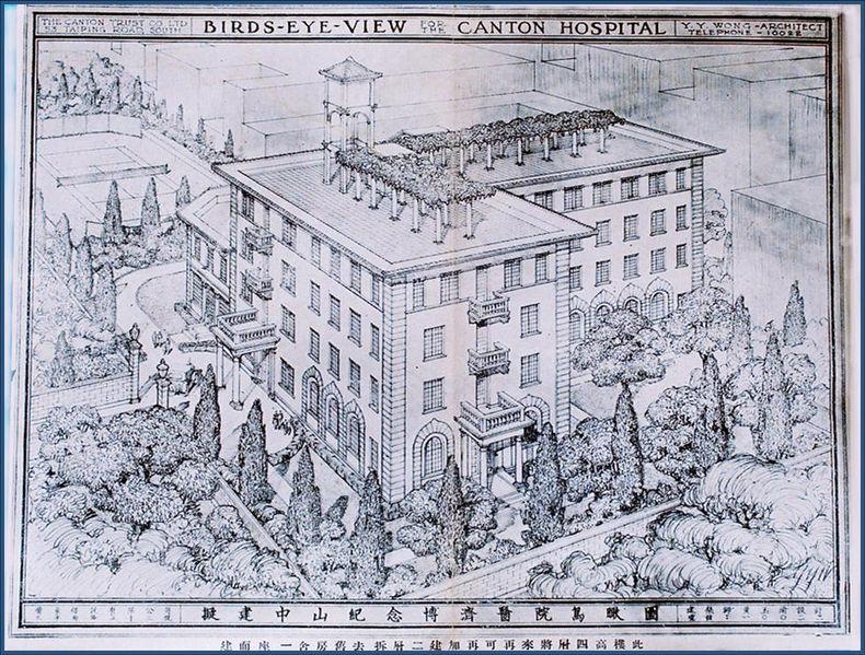 文件:Birds eye view for the Canton Hospital.jpg