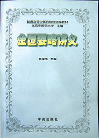 Bk840.jpg