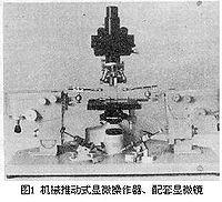 Bk7z9.jpg