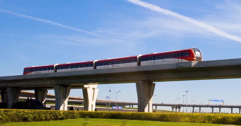 文件:Beijing Subway Airport Express 01.jpg
