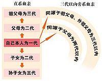 Bkj11.jpg