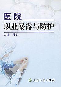 Bk8ab.jpg