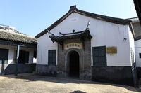 福建长汀中央红色医院旧址亚盛顿医馆(傅连暲纪念馆)