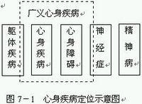 Bk7rs.jpg