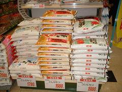 日本的米价并没有市场竞争力,却还是补贴农民生产,为了粮食安全